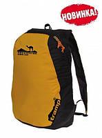 Городской рюкзак Tramp Ultra (TRP-012)