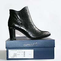 Женские ботинки Caprice оригинал Германия натуральная кожа 36