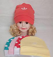 Детская трикотажная шапка р 36-38  оптом