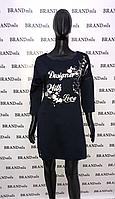 Женское спортивное платье фирмы RAW.