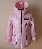 Детская куртка-жилетка для девочки от 4-8 лет