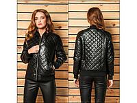 Куртка стеганка, женская стильная куртка. Разные размеры