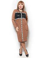 Женское платье большого размера из трикотажа ангора софт