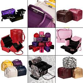 Чемоданы мастера, маникюрные сумки