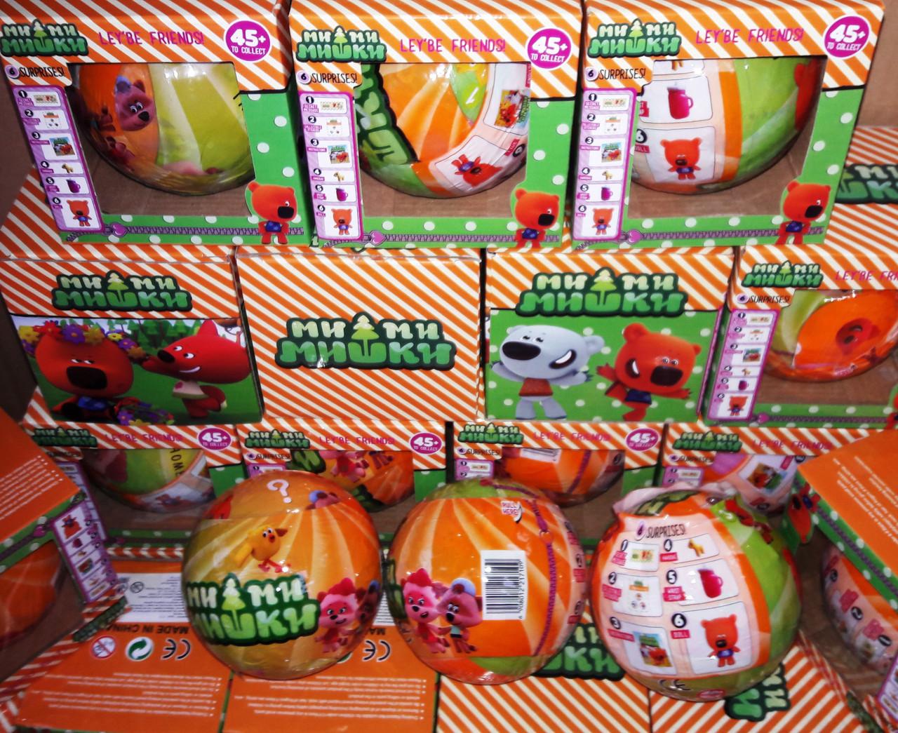 Сюрпризы и игрушки Ми Ми Мишки в шаре LOL Surprise