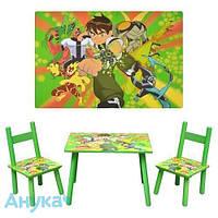 Комплект стол+2стула Baby Tilly Ben-10 зеленый
