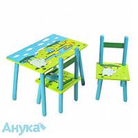 Комплект стол+2стула Baby Tilly Африка-2 сине-зеленый