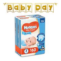Підгузники дитячі Huggies Ultra Comfort для хлопчиків 3 (5-9 кг) Mega Pack 160 шт, фото 1