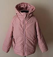Детская куртка для девочки,детская,весна-осень