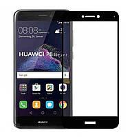 Защитное стекло 3D Full Cover для Huawei P8 Lite (2017) Black (Screen Protector 0,3 мм)
