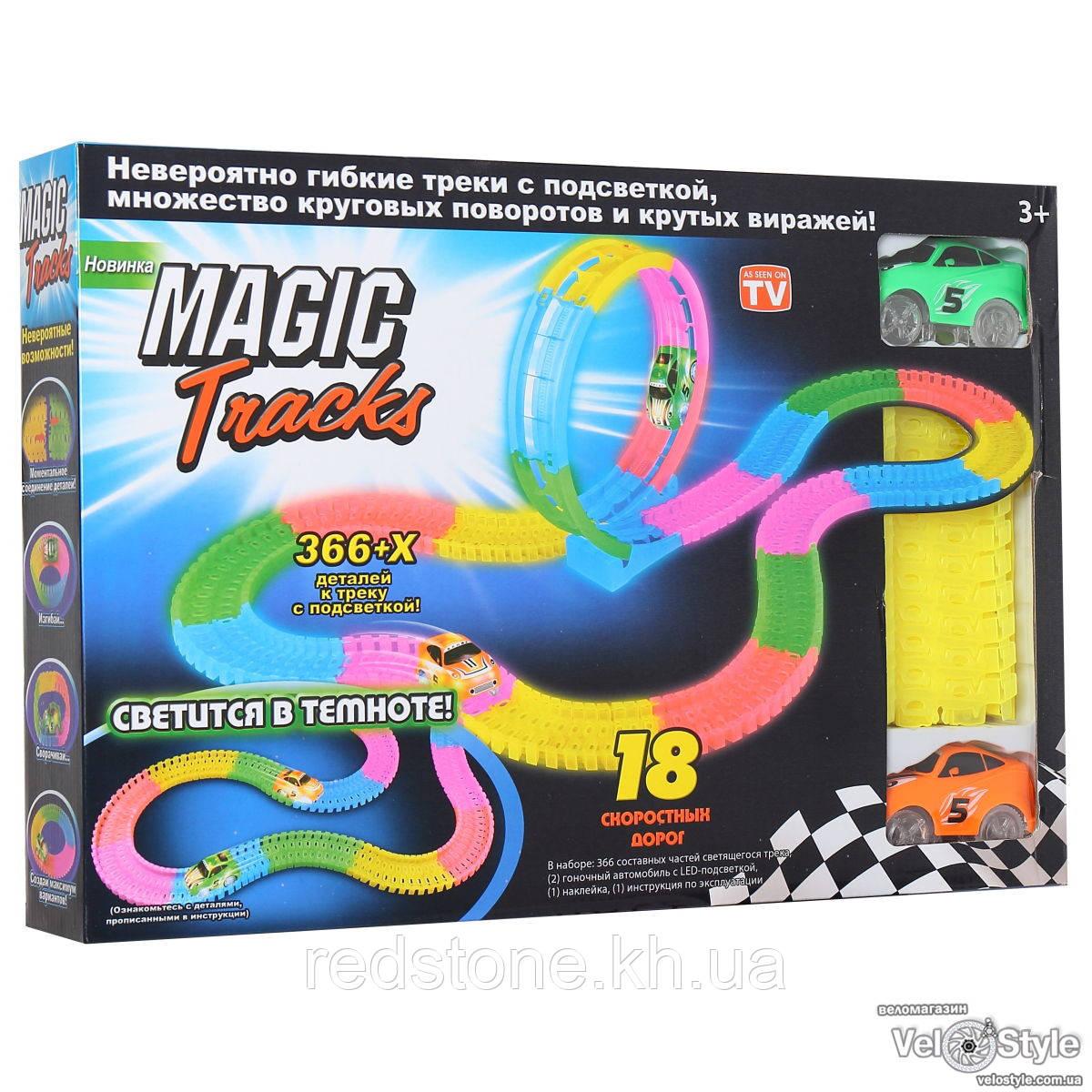 Светящийся трек Magic Tracks 5,5 м +мертвая петля+1 машинка 366 дет.