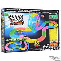 Светящийся трек Magic Tracks 5,5 м +мертвая петля+2 машинки 366 дет.