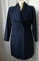 Пальто демисезонное синее Bellfield р.46 7681