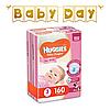 Подгузники детские Huggies Ultra Comfort для девочек 3 (5-9 кг) Mega Pack 160 шт
