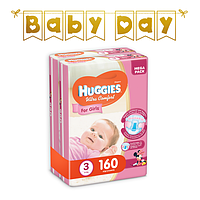 Подгузники Huggies Ultra Comfort для девочек 3 (5-9 кг) Mega Pack 160 шт.