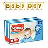 Підгузники дитячі Huggies Ultra Comfort для хлопчиків 4 (7-16 кг) Mega Pack 132 шт