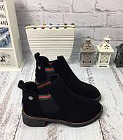 Женские ботинки, демисезон