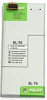 Аккумулятор PowerPlant LG BL-T6 (Optimus GK) 3150mAh (DV00DV6294)