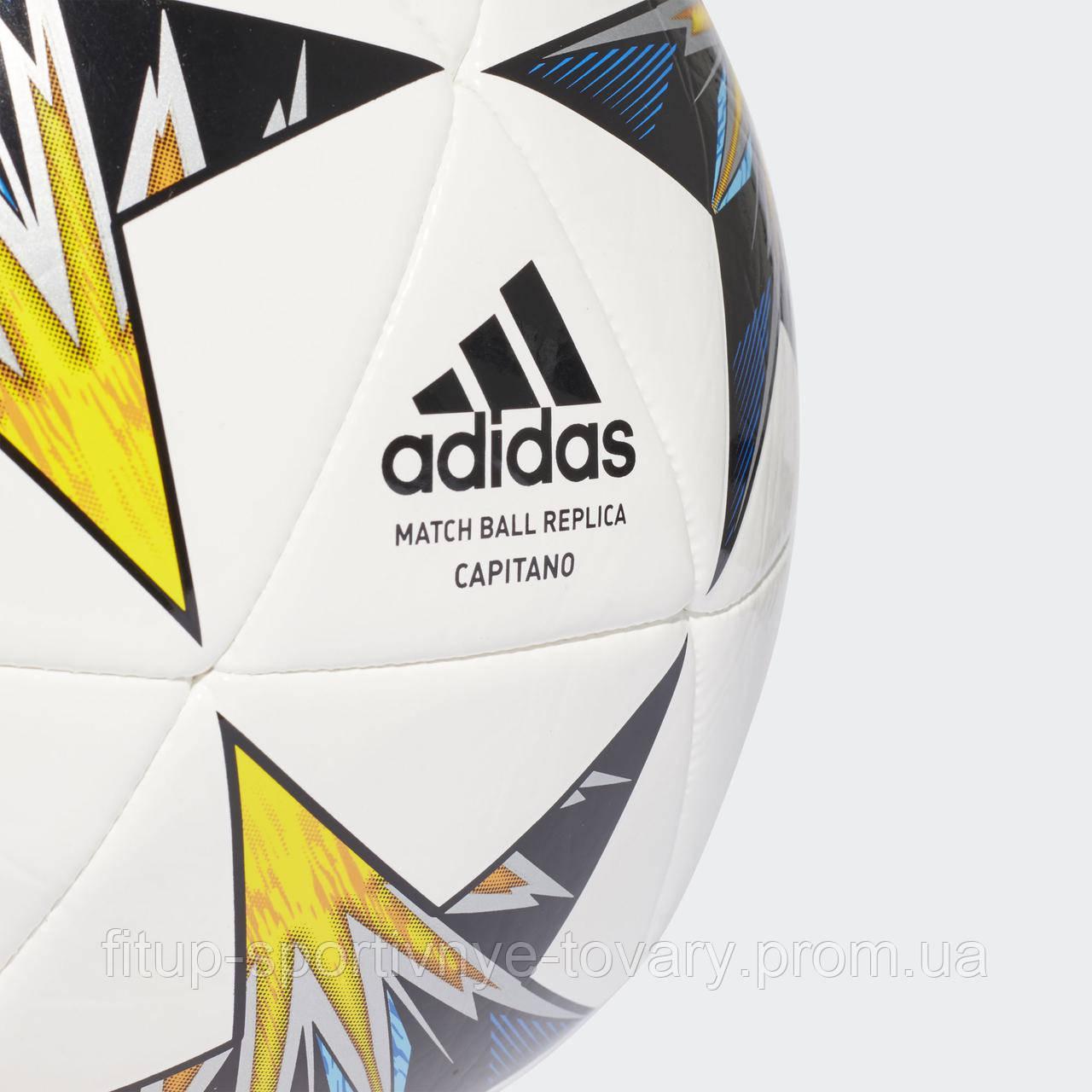 Мяч футбольный Adidas Finale Kiev 2018 Capitano Match Ball Replica CF1197 7250c1321ef97
