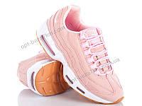Кроссовки женские Maximum (36-41) Nike