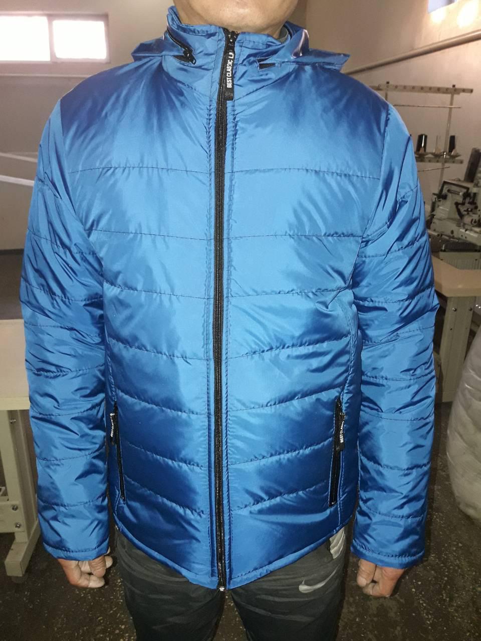 Куртка мужская зимняя 48-52р