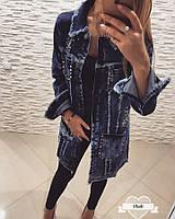 Кардиган женский джинсовый