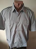 Рубашка форменная серая