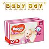 Підгузники дитячі Huggies Ultra Comfort для дівчаток 4 (7-16 кг) Mega Pack 132 шт