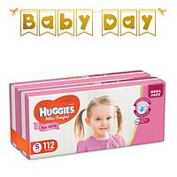 Подгузники Huggies Ultra Comfort для девочек 5 (12-22 кг) Mega Pack 112 шт.