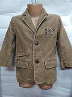 Піджаки для хлопчиків в Україні. Порівняти ціни fba637e7943f3