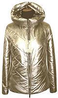 Демисезонная куртка женская ЛД 93 золото