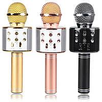 Микрофон караоке беспроводной WSTER WS - 858 micro SD FM радио Wireles mickrophone HIFI Speaker