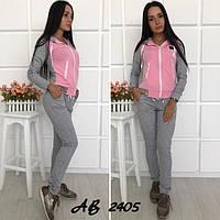 """Спортивный женский костюм """"Time"""": штаны на манжетах и кофта с капюшоном, розовый"""