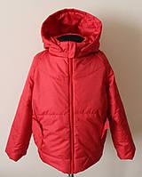 Детская куртка для девочки  6-8 лет