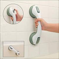 Ручка-помощник  на присосках для ванной Helping Handle (Хелпинг Хендл)