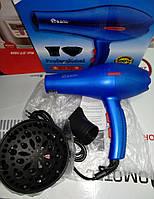 Фен для волос c диффузором Domotec MS-8016 (2200W)