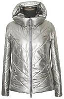 Демисезонная куртка женская ЛД 93 серебро