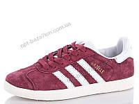 Кроссовки женские Nadin (37-41) Adidas