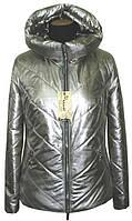 Демисезонная куртка женская ЛД 93 темное серебро 46