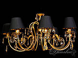 Шикарная люстра с хрустальными подвесками 4861/8, фото 2