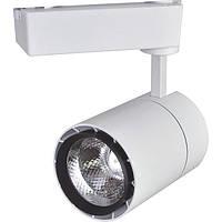 LED-Светильник LEDEX трековый, 40W, 4000K, AC185-265V, White (101332)