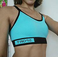 Топ жіночий спортивний з Push up, фото 1