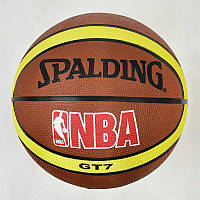 Мяч баскетбольный F 22158 (50) 550 грамм, размер мяча №7