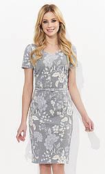 Женское платье Ness Zaps, коллекция весна-лето 2018