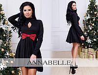 Платье женское 1056  купить оптом со склада