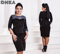 Платье женское большие размеры /д1553