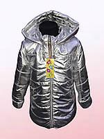 Курточка весенняя для девочек серебряного цвета 0202/4