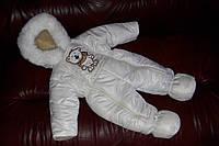 Детский зимний комбинезон для новорожденного белый