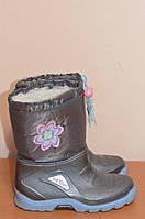 Обувь детская   б/у из Германии