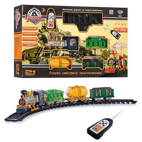 Железная дорога Limo Toy 0622 Классический экспресс на радиоуправлении